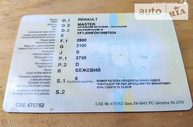 Седан Renault Master пасс. 1999 в Млиніві