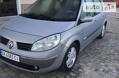 Renault Megane Scenic 2004 в Хмельницком