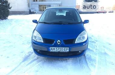 Renault Megane Scenic 2006 в Бердичеве