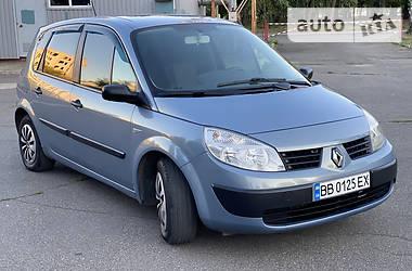 Мінівен Renault Megane Scenic 2005 в Сєверодонецьку