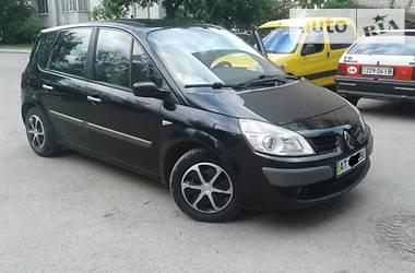 Renault Scenic 2007 в Ивано-Франковске