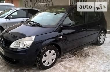 Renault Scenic 2008 в Ивано-Франковске