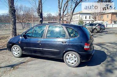Renault Scenic 1999 в Полтаве