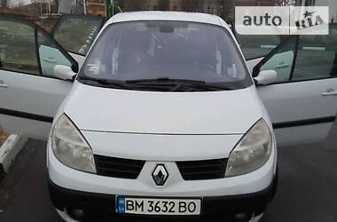 Renault Scenic 2003 в Сумах