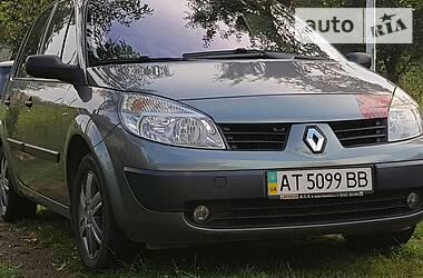 Renault Scenic 2005 в Ивано-Франковске