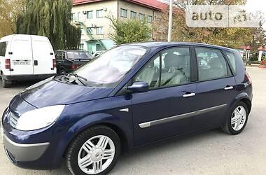 Renault Scenic 2004 в Тернополе