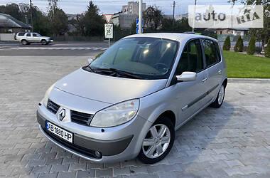 Renault Scenic 2005 в Виннице