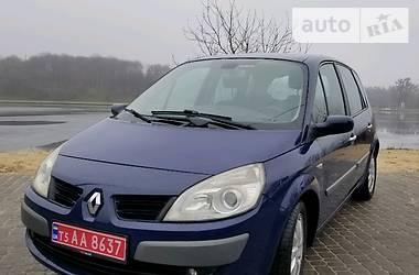 Renault Scenic 2007 в Ровно
