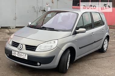 Renault Scenic 2005 в Нежине