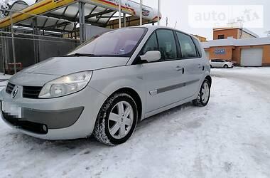 Renault Scenic 2004 в Харькове