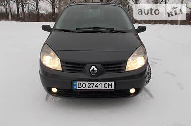 Renault Scenic 2005 в Збараже