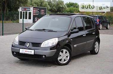 Универсал Renault Scenic 2007 в Бердичеве