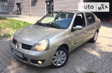 Renault Symbol 2008 в Львове