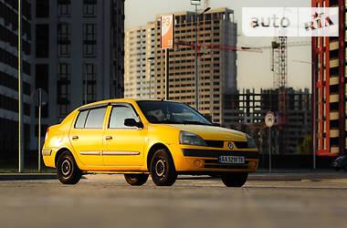 Renault Symbol 2005 в Києві