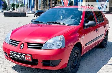 Седан Renault Thalia 2007 в Харькове