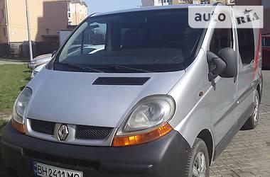 Renault Trafic груз.-пасс. 2003 в Одессе