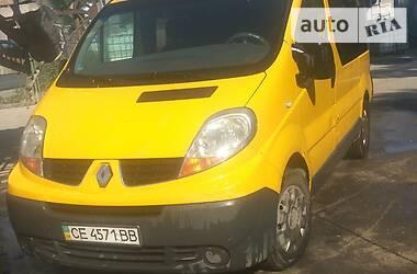 Легковой фургон (до 1,5 т) Renault Trafic груз.-пасс. 2007 в Киеве