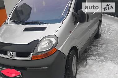 Renault Trafic груз. 2002 в Тернополе