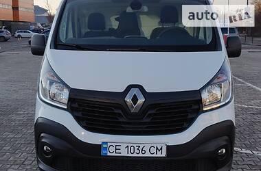 Renault Trafic груз. 2017 в Черновцах