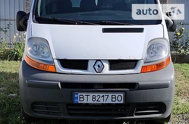 Renault Trafic груз. 2004 в Херсоне