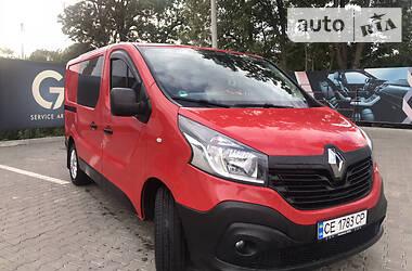 Renault Trafic груз. 2015 в Черновцах