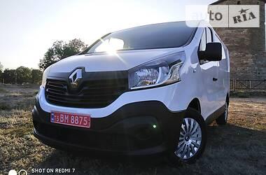 Renault Trafic груз. 2016 в Одессе