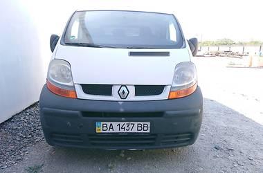Унiверсал Renault Trafic груз. 2006 в Кропивницькому
