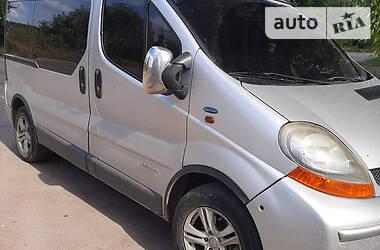 Renault Trafic пасс. 2005 в Глухове