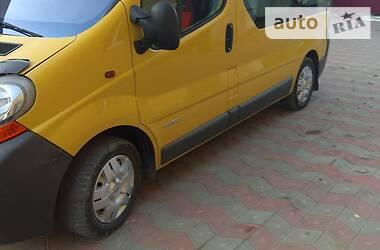 Renault Trafic пасс. 2001 в Тернополе