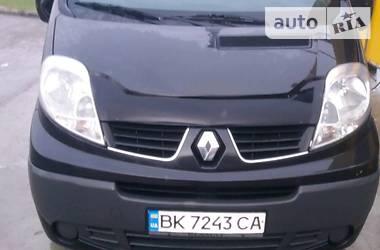 Renault Trafic пасс. 2012 в Сарнах