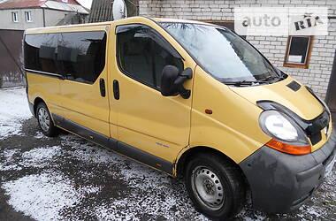 Renault Trafic пасс. 2003 в Харькове