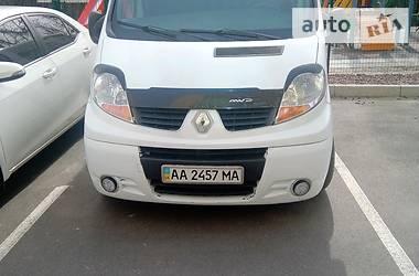 Минивэн Renault Trafic пасс. 2008 в Киеве