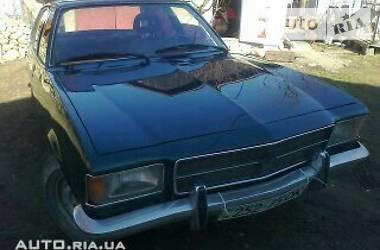 Ретро автомобили Хот-род 1975 в Ивано-Франковске