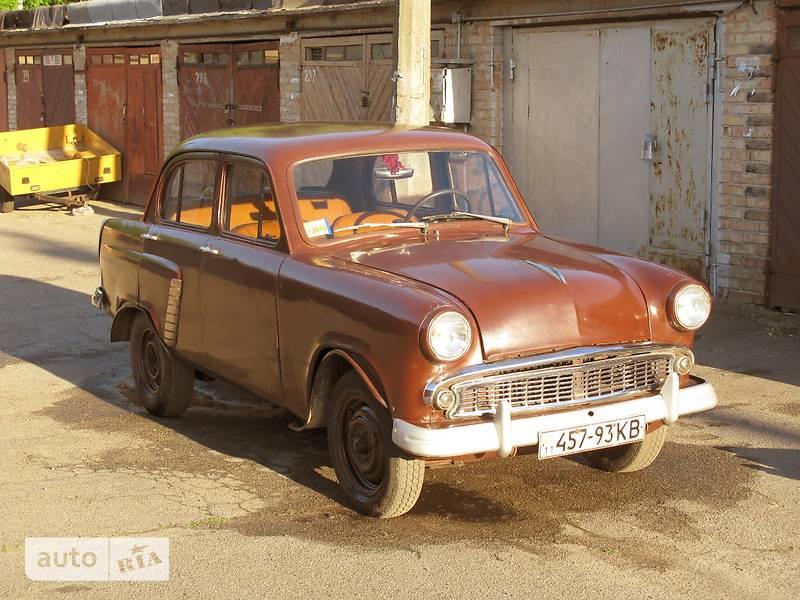 Ретро автомобілі Классические 1956 в Києві