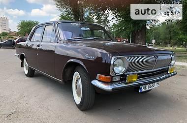 Ретро автомобили Классические 1971 в Кривом Роге