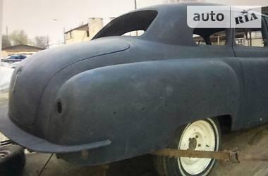 Ретро автомобили Классические 1952 в Львове