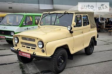 Ретро автомобили Классические 1976 в Киеве