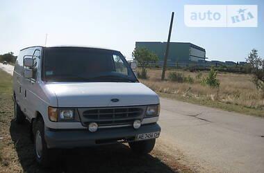 Ретро автомобили Классические 2002 в Днепре