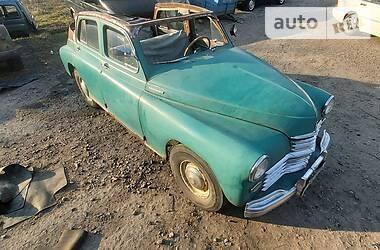 Ретро автомобили Классические 1950 в Черкассах