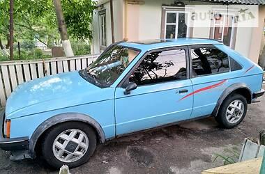 Ретро автомобили Классические 1981 в Фастове