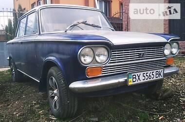 Ретро автомобили Классические 1979 в Хмельницком