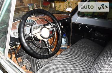 Ретро автомобили Классические 1961 в Кривом Роге