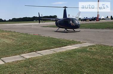Robinson R44 1999 в Дніпрі