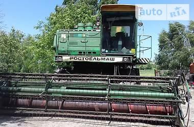 Ростсельмаш Дон 1500Б 2000 в Ровно