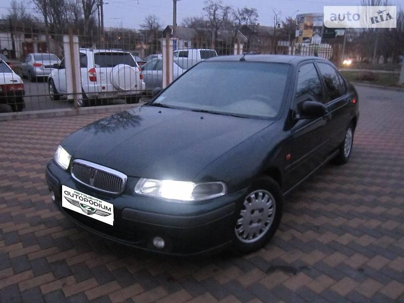 Rover 414 1999 року