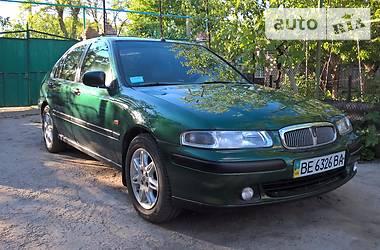 Rover 414  1999
