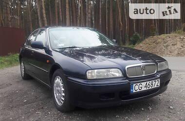 Rover 600 1999 в Вышгороде