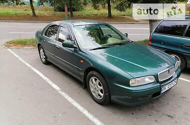 Rover 620 1998 в Ровно