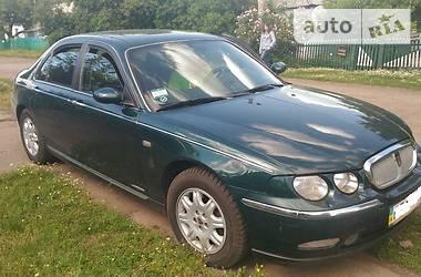 Rover 75 2001 в Николаеве