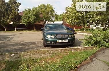 Rover 75 2000 в Белой Церкви